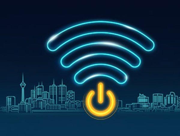 استفاده از اینترنت Wi-Fi برای کاربران همراه اول