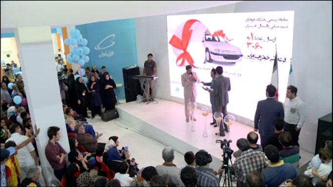 اهدای جوایز طرح های ویژه همراه اول با حضور هنرمندان