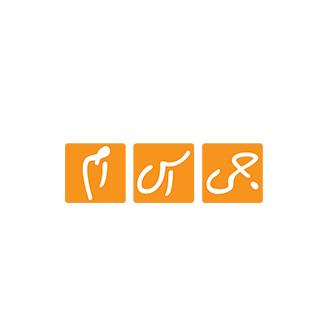 بسته های اینترنت رایگان همراه اول در طرح دوشنبه سوری بهمن ماه