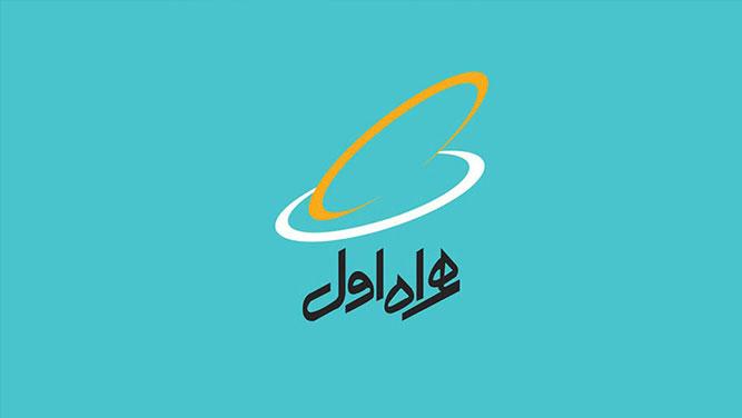 تمديد مهلت فروش و اعتبار سيم كارت هاي عيدانه همراه اول