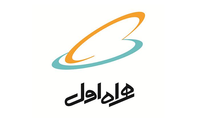توسعه شبکه همراه اول در اصفهان