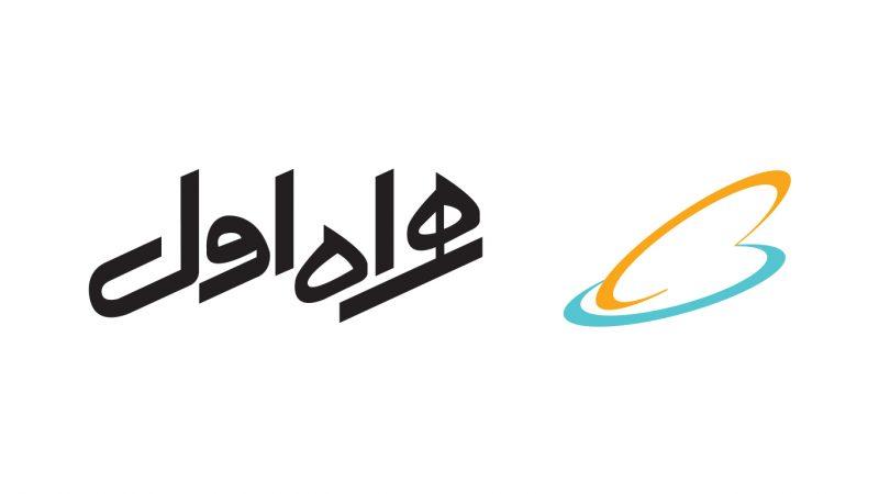 سرويس رومينگ كم هزينه همراه اول در عربستان، كماكان فعال است
