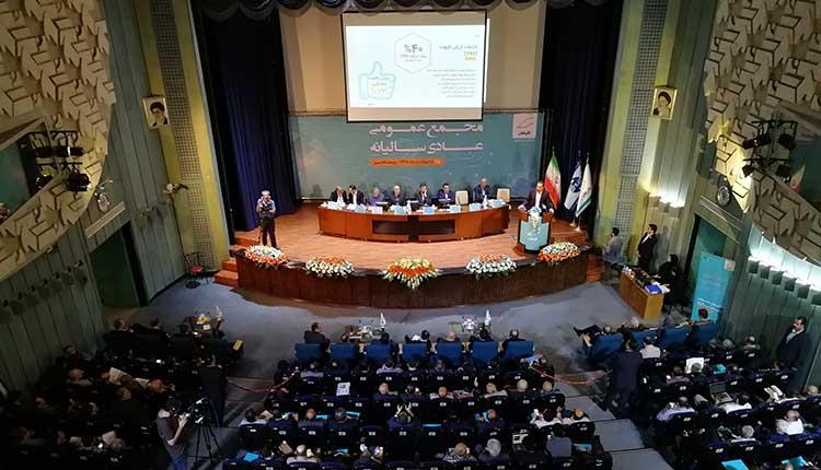 مجمع عمومی عادی سالیانه همراه اول برگزار شد