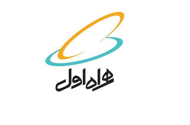پخش بسته های اهدایی اپراتور اول بین دانش آموزان منطقه محروم گلستان